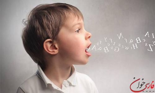 روشهای جذاب صحبت کردن